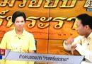 King's Philosophy on TV